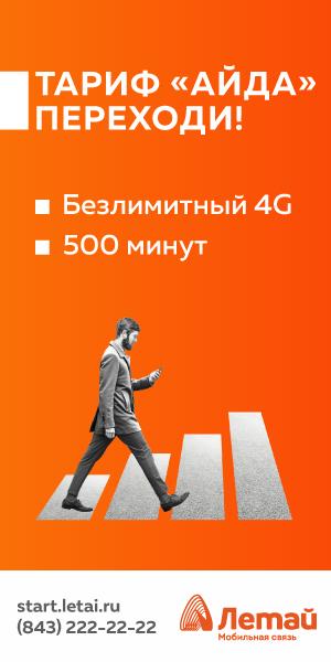 www.tattelecom.ru